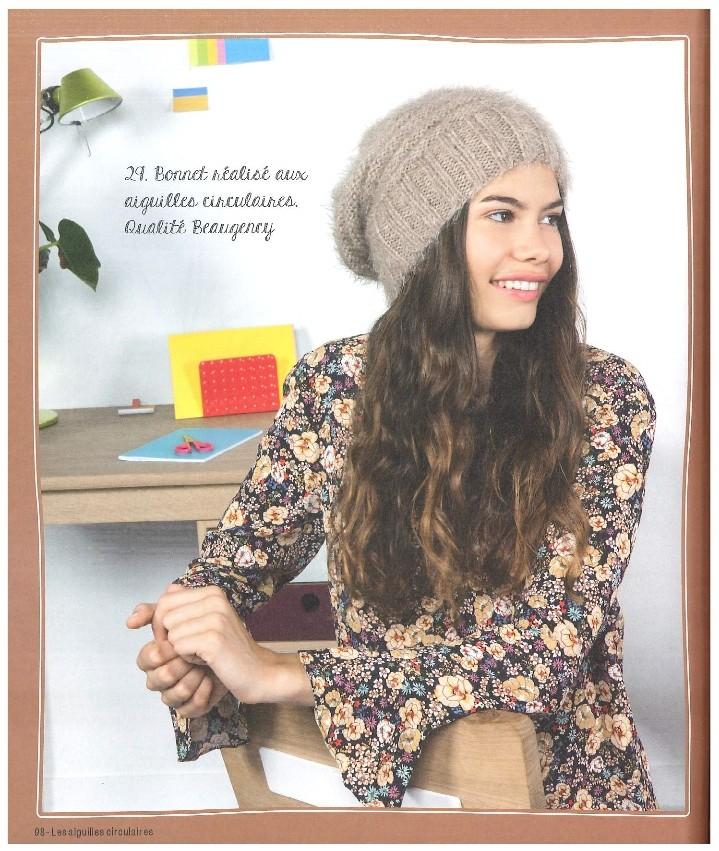 marie claire mille et une facons de tricoter n 850 page 0098 aux doigts de f e. Black Bedroom Furniture Sets. Home Design Ideas