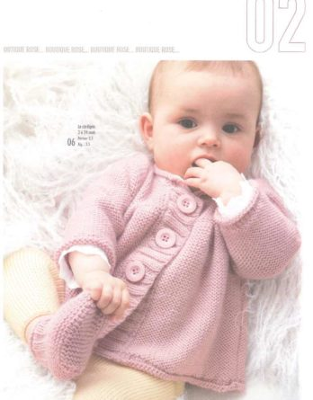 Catalogues Layette