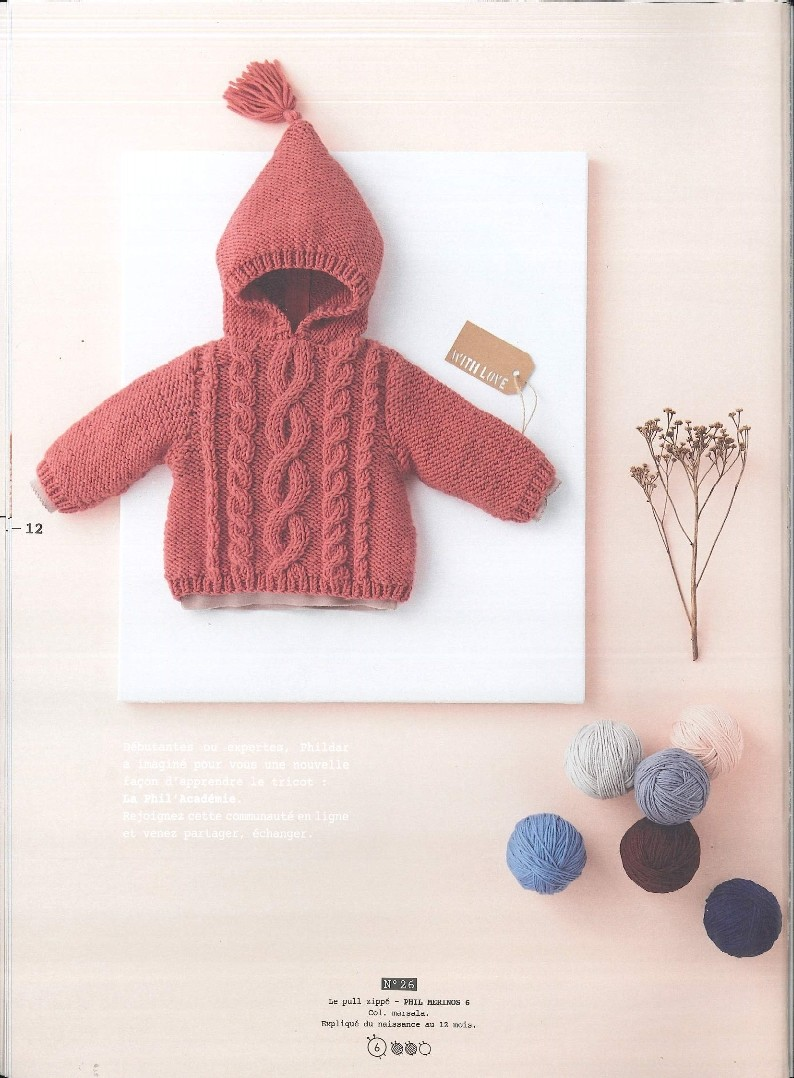 N 147 phildar collection baby automne hiver 2017 2018 - Collection automne hiver 2017 2018 ...